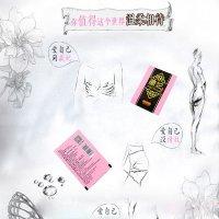 夫妻性片_藏妃女用助情湿巾 女性提升情趣 增强快感 夫妻前戏调情 成人情趣性