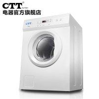 CTT GYJ75-98E 7.5公斤 微电脑全自动干衣机