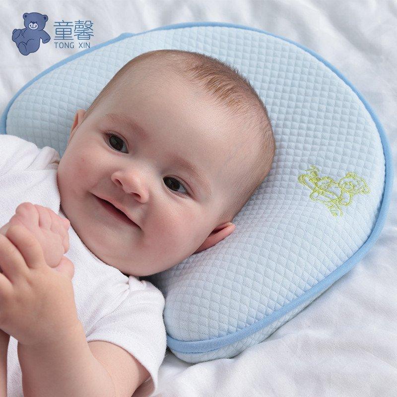 童馨 婴儿枕头 0-3岁定型枕 透气预防偏头矫正头型 王子定型枕
