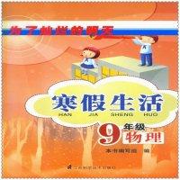 作文假期生活感受400字?初中生假期飞行初中!班生活志愿填初中怎么北京图片