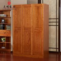 光明家具现代中式全实木家具衣柜实木衣橱卧室居家具名人介绍图片
