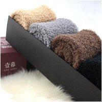 珊瑚绒睡袜 男 冬天袜子 加绒保暖 地板袜 加厚