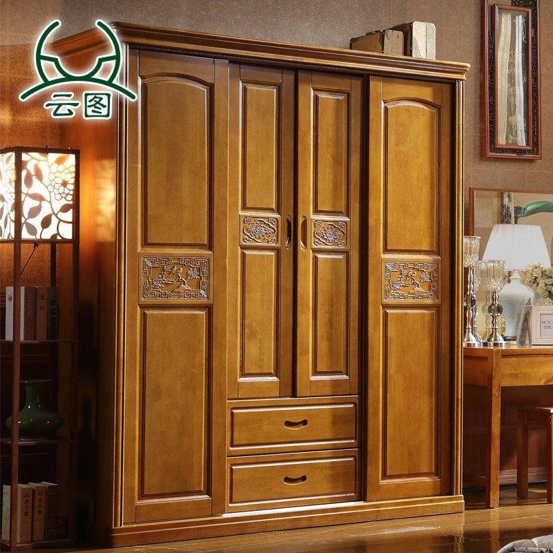 云图家具 新中式衣柜 整体衣橱木质大衣柜现代推门柜子家具图片