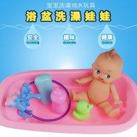 体测女生洗澡尿尿喷头娃娃儿童玩具男孩女浴盆800米喝水图片