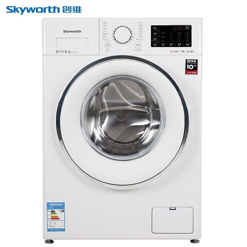 创维(skyworth) F80CD 8公斤 滚筒洗衣机 DD变频