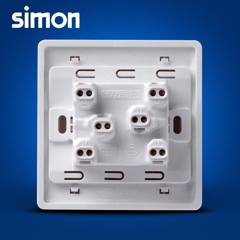 西蒙正品开关插座面板55系列二开双控开关n51022b