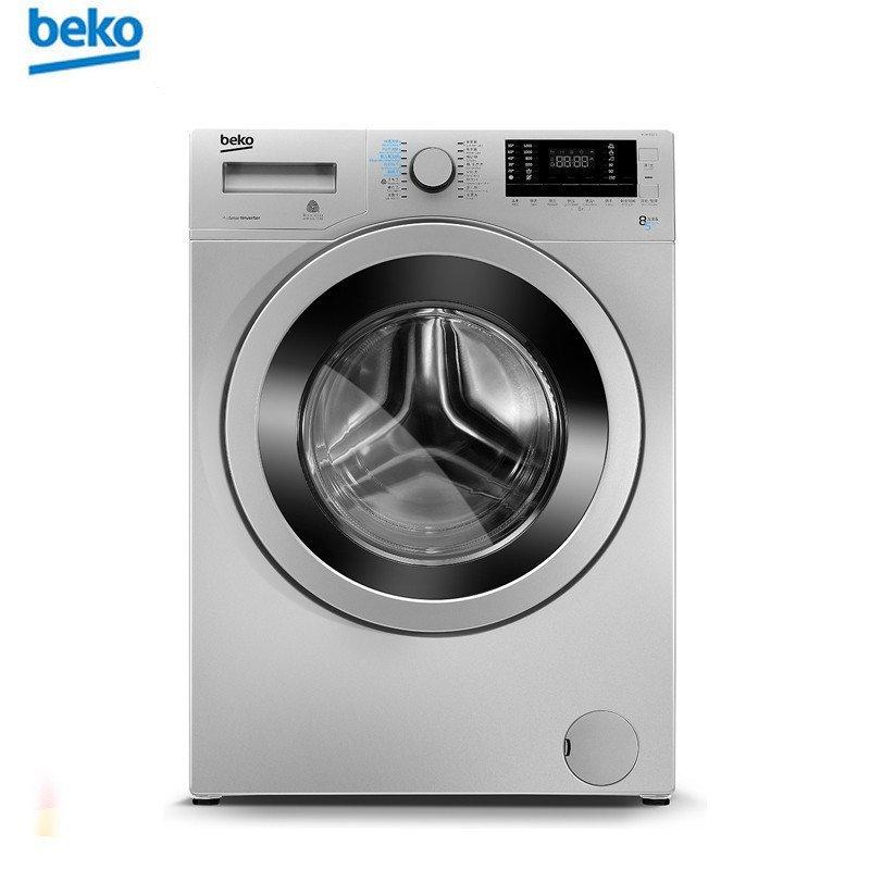 倍科(beko) WDW 8512 S 8公斤 欧洲原装进口洗干一体机(银灰色)