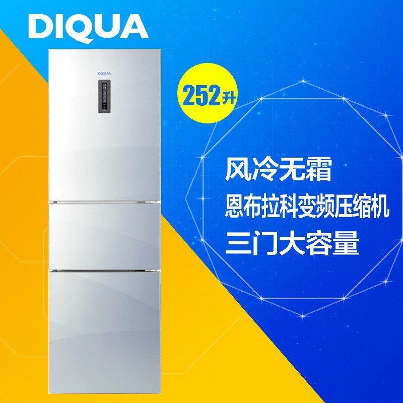 帝度冰箱BCD-252WTGB郁香白