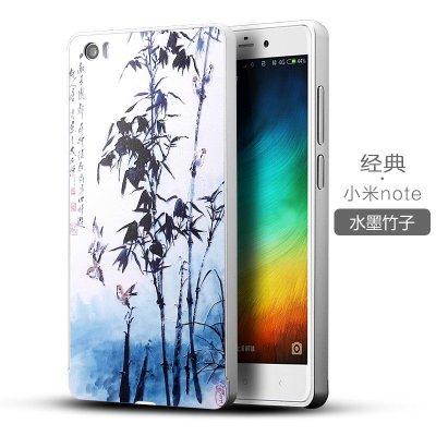 senkang 小米note手机壳小米note手机套超薄金属边框保护壳套外壳