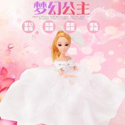 12关节梦幻娃娃玩具套装 女孩闺蜜过家家儿童梦幻公主角色模拟玩具