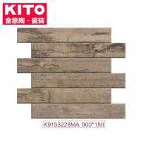 金意陶木纹砖 瓷地砖砖客厅防滑地板砖卧室仿实木地砖图片