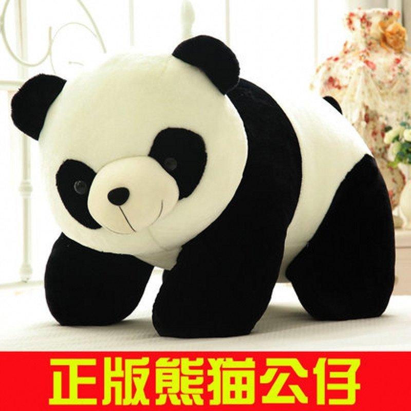 熊猫公仔 毛绒玩具抱抱熊 大熊猫抱枕 玩偶呆萌可爱 儿童礼物 布娃娃