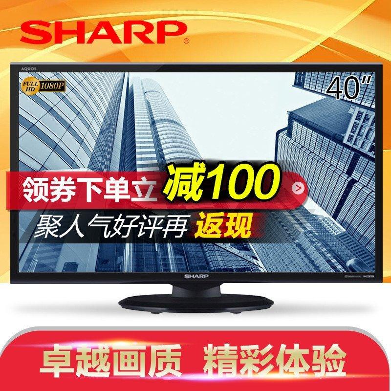 夏普(SHARP)LCD-40M3A40英寸LED液晶平图纸优化上海公司图片