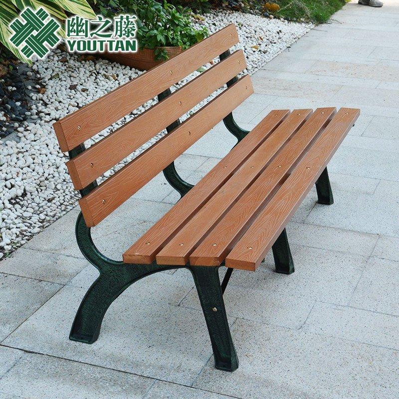 幽之腾 户外公园座椅 休闲阳台双人防腐木长椅子铁艺长条椅长凳 1米2