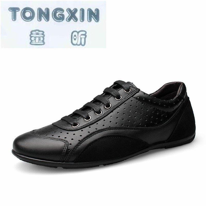 休闲鞋男鞋潮2016图片大码_