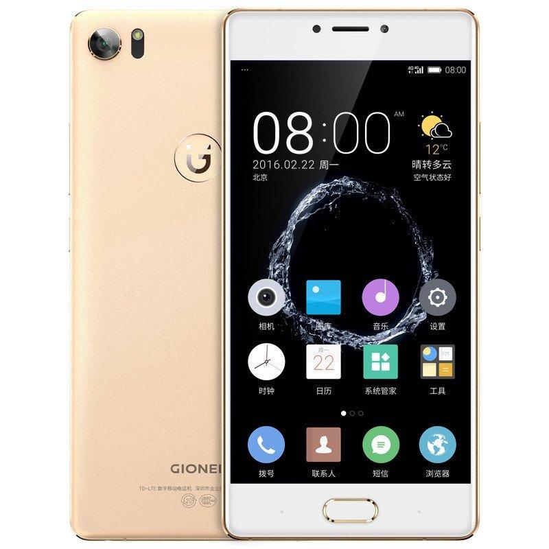 金立手机S8 GN9011 (闪耀金)(64G+4G) 手机 S