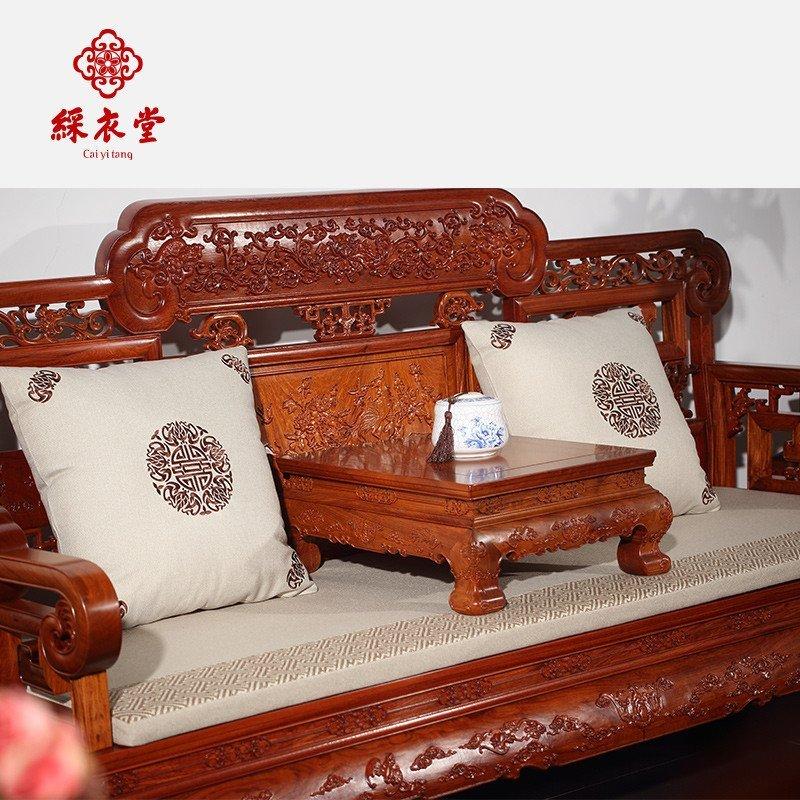 堂新苏绣中式古典红木软饰实木沙发靠垫抱枕坐垫定制刺绣花春福寿团圆