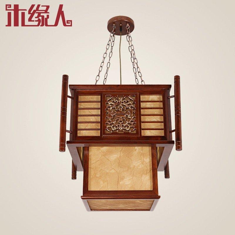 木缘人 新中式吊灯实木雕花客厅灯仿古宫灯餐厅饭店灯