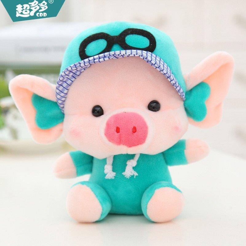 悦达 超多多 可爱猪猪公仔卡通猪毛绒玩具玩偶 婚庆小礼物抓机娃娃