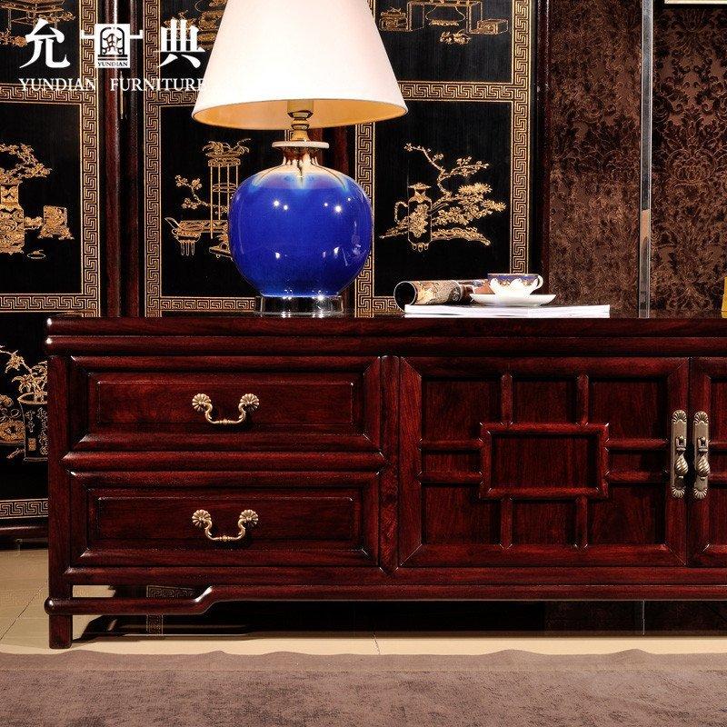 允典红木家具 花梨木 明清古典 明式系列 客厅大电视柜 矮柜 花梨木