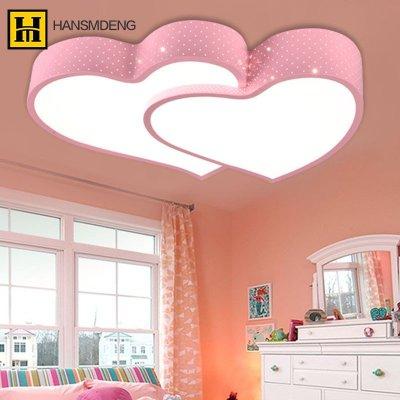 汉斯美登时尚温馨浪漫可爱卡通儿童灯led吸顶灯粉红色