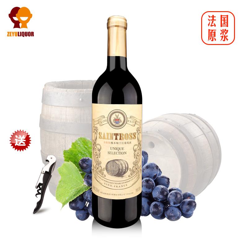 【法国进口原浆橡木桶红酒圣伯斯橡木桶干红葡萄酒75