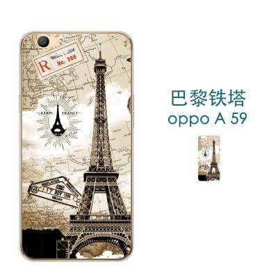 巴黎铁塔手机壳壁纸