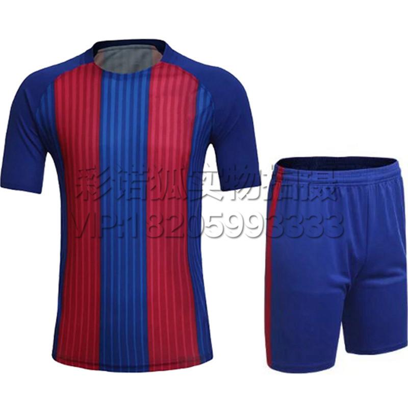 2016欧洲杯克罗地亚主场足球服套装16-17克罗