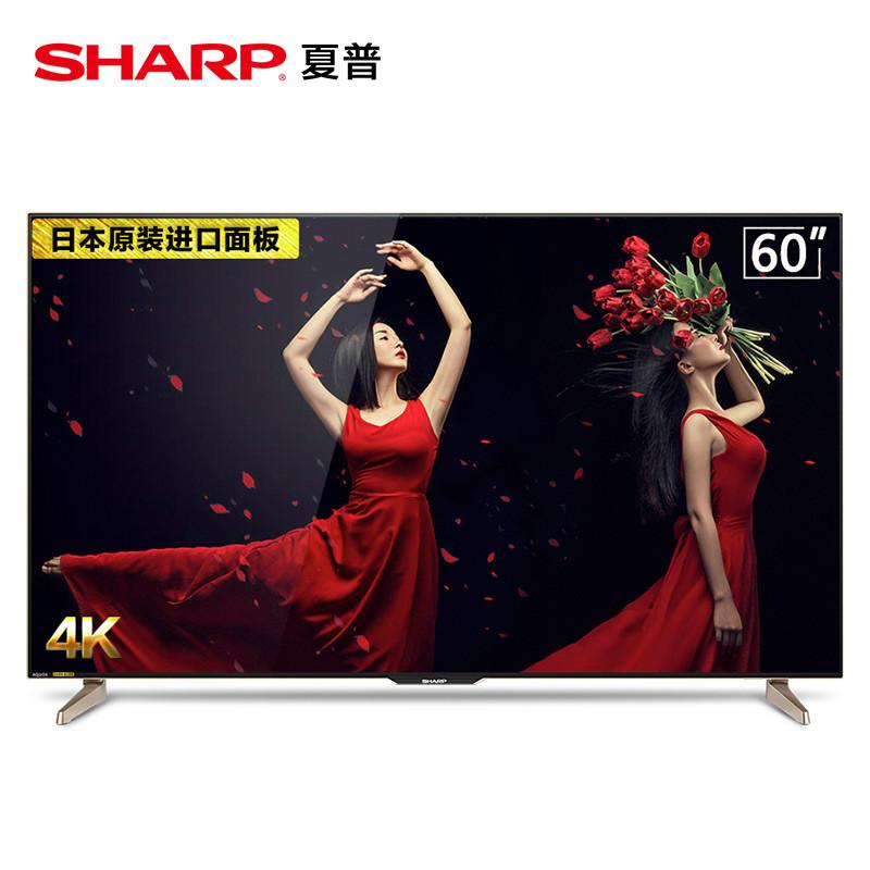 Sharp\/夏普 LCD-60TX72A 60英寸4K超清LED