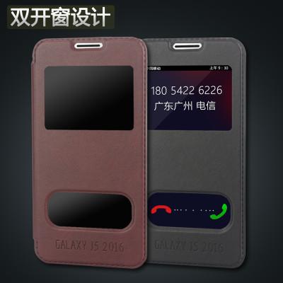 t-draw 三星j5108皮套手机壳j7108保护套2016新款版j7
