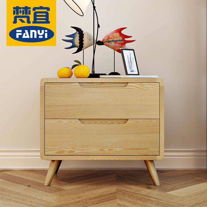 梵宜家居 床头柜 简约时尚日式北欧宜家风格小柜子 创意实木收纳柜