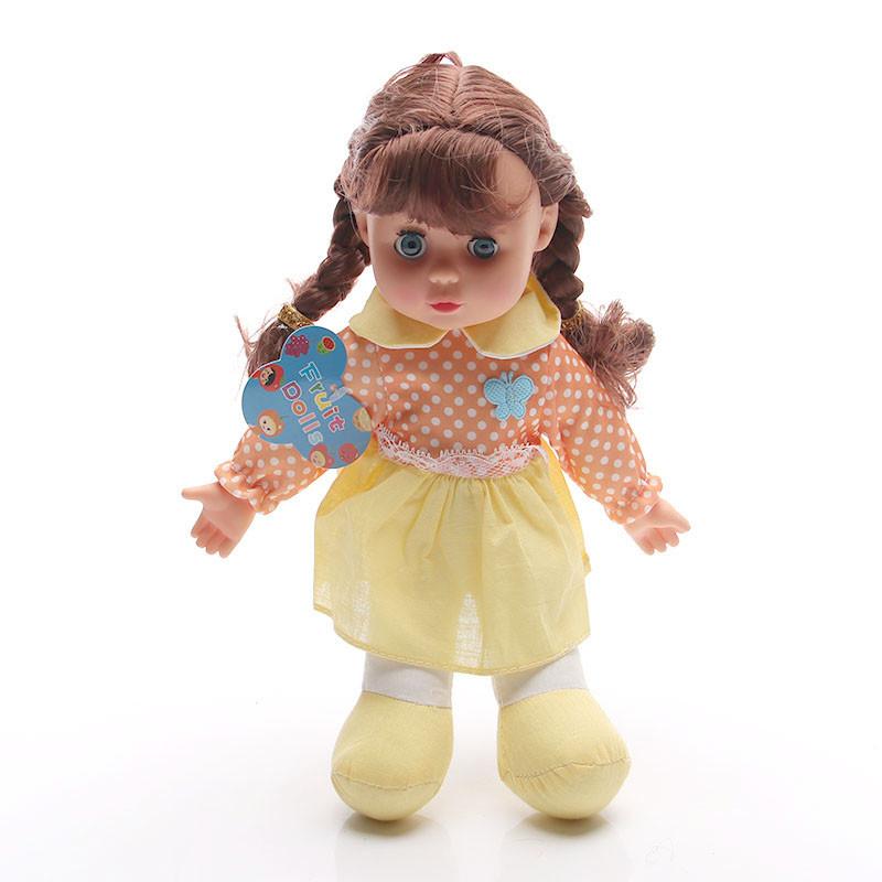 仿真洋娃娃宝宝陪睡娃娃会睁眼闭眼的洋娃娃女孩玩具 40cm 蓝衣款
