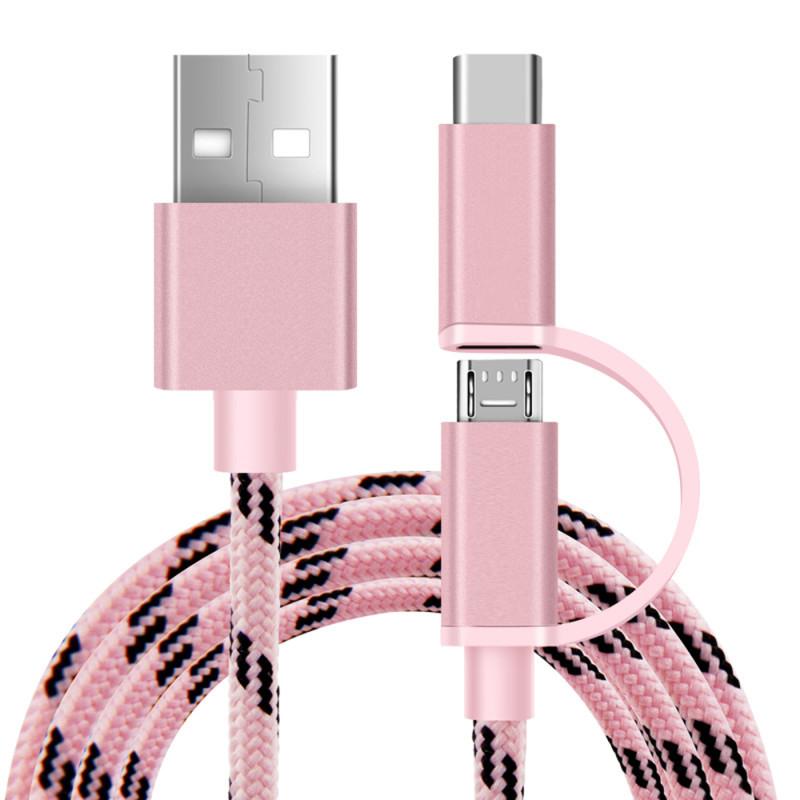 安卓小米5/4c华为p9/乐视2/1s手机充电器连接线1