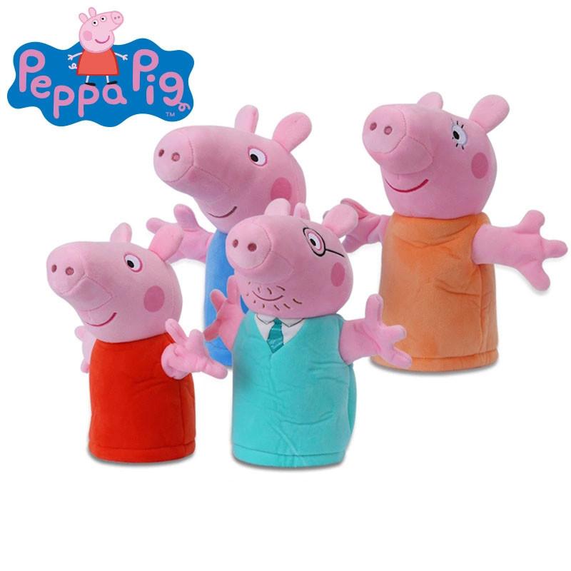 pig粉红猪小妹玩具佩佩猪可爱儿童手偶毛绒玩偶