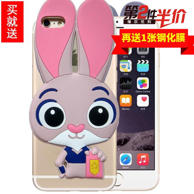 华为荣耀8疯狂动物城朱迪免子手机壳