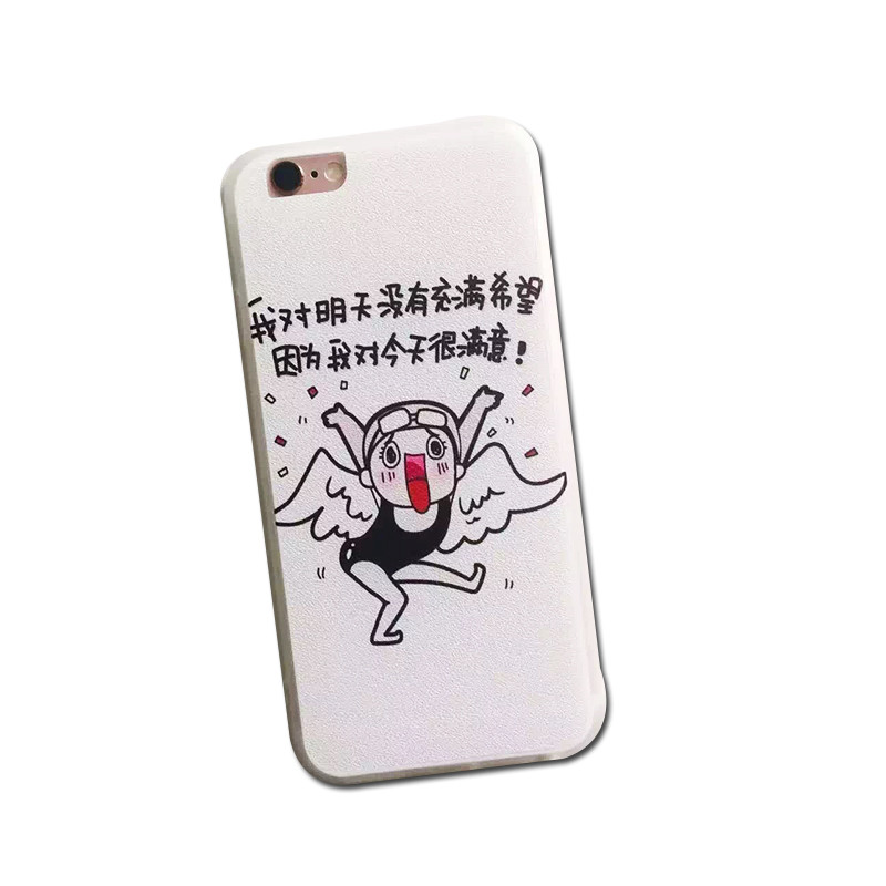 EER)傅园慧苹果之力洪荒图片来了老婆表情包4.7寸手机壳iphone6图片