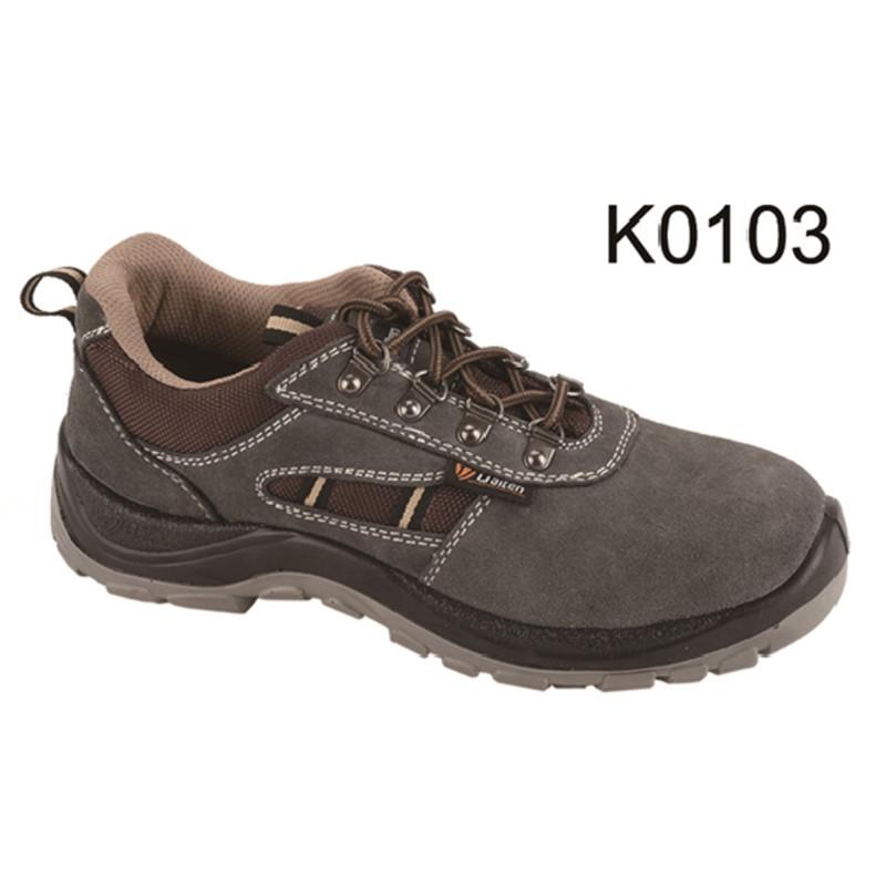 大盾 大盾牌-K0103 运动式防砸安全鞋(灰)-40