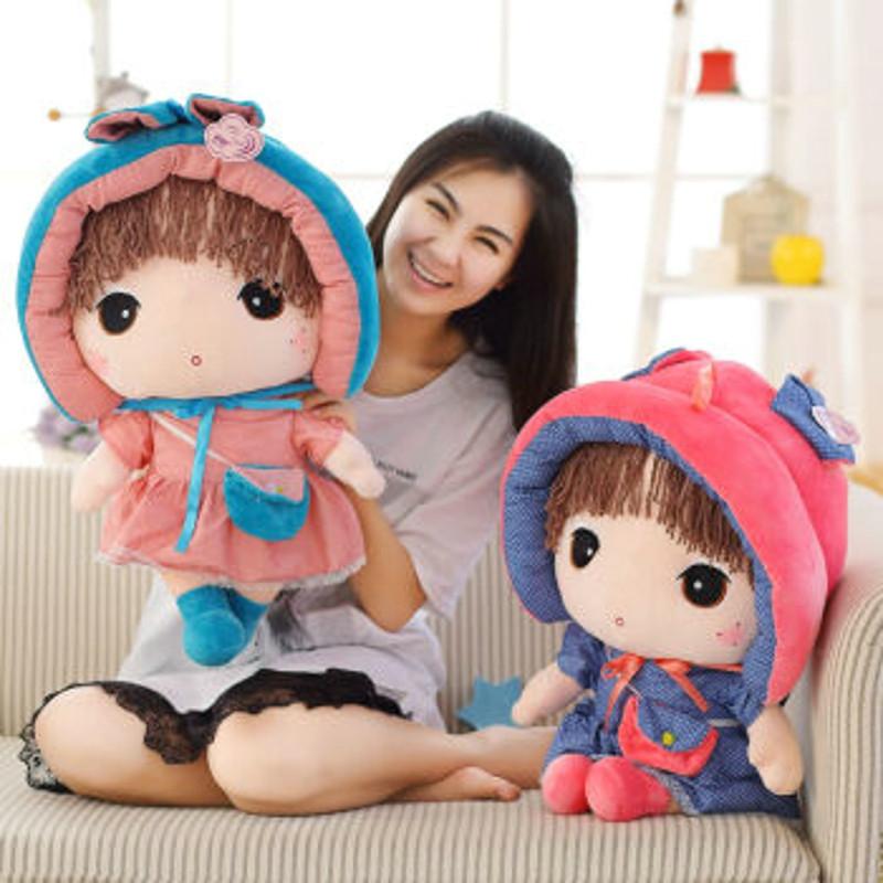 可爱布娃玩偶创意公仔洋娃娃送女生日礼物抱枕儿童节礼物毛绒玩具