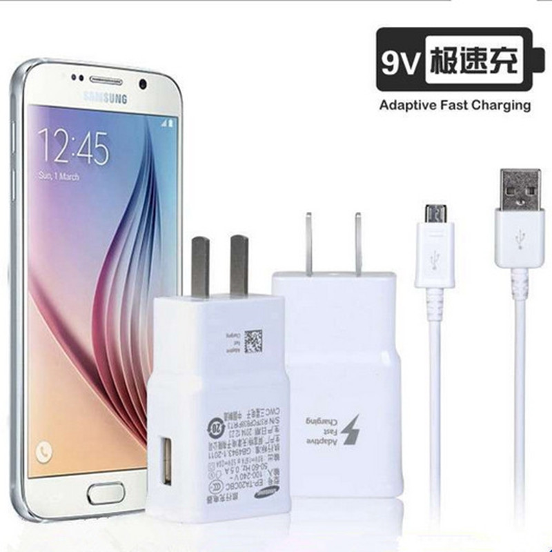 三星c5 c7快速充电器c7000 c5000 a7100 a5100 j7108 j5108 9v手机