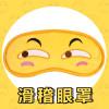 【DOUBLEHORSES系列】可爱遮光表情跳舞鄙视表情包滑稽图片
