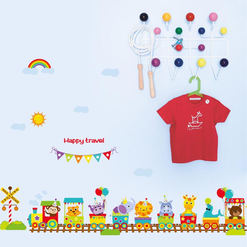 卡通动物火车墙贴 防水创意踢脚线贴幼儿园儿童房装饰贴画可移除