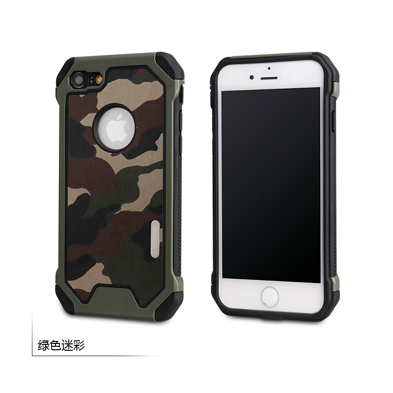 camo 迷彩系列 苹果iphone 7 手机保护壳