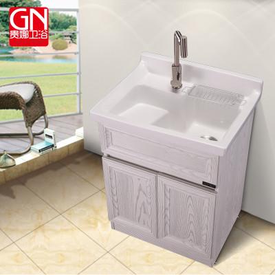 太空铝合金洗衣柜阳台落地浴室柜 陶瓷盆 贵娜卫浴柜 洗衣槽 欧式简约