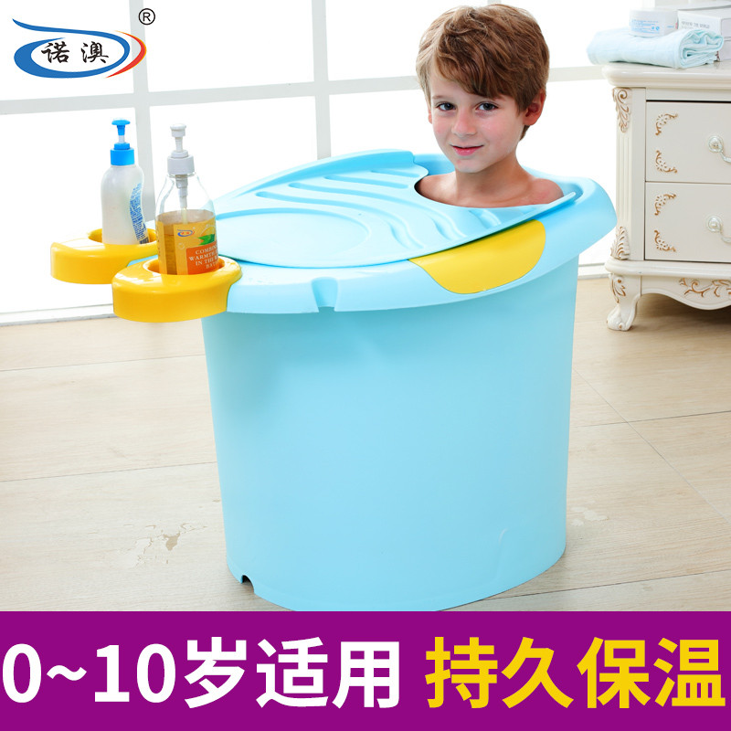 诺澳 宝宝浴桶大号儿童洗澡桶 塑料婴儿沐浴桶幼儿可坐泡澡浴盆高清