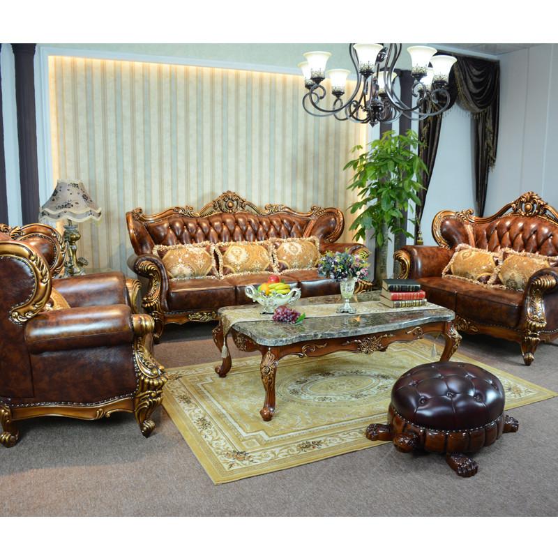 淮木 皮艺沙发三人沙发组合欧式皮沙发123组合实木雕花客厅家具 5734