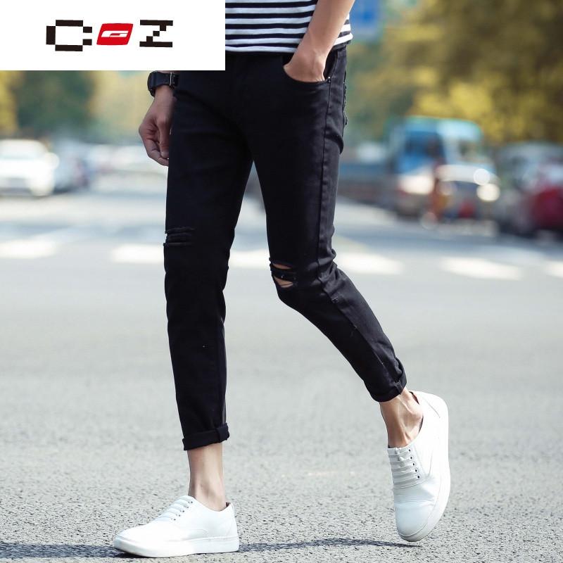 CZ潮流品牌夏季男士破洞牛仔裤小脚裤修身型