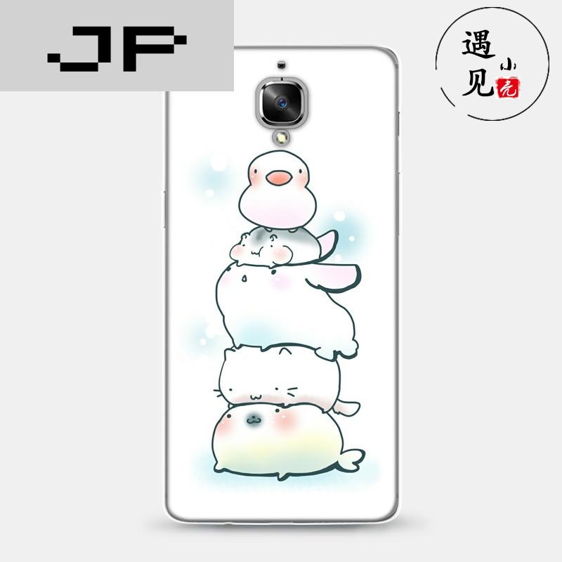 jp潮流品牌3t手机壳保护套1 3超薄软壳硅胶可爱萌搞怪叠罗汉动物裸熊