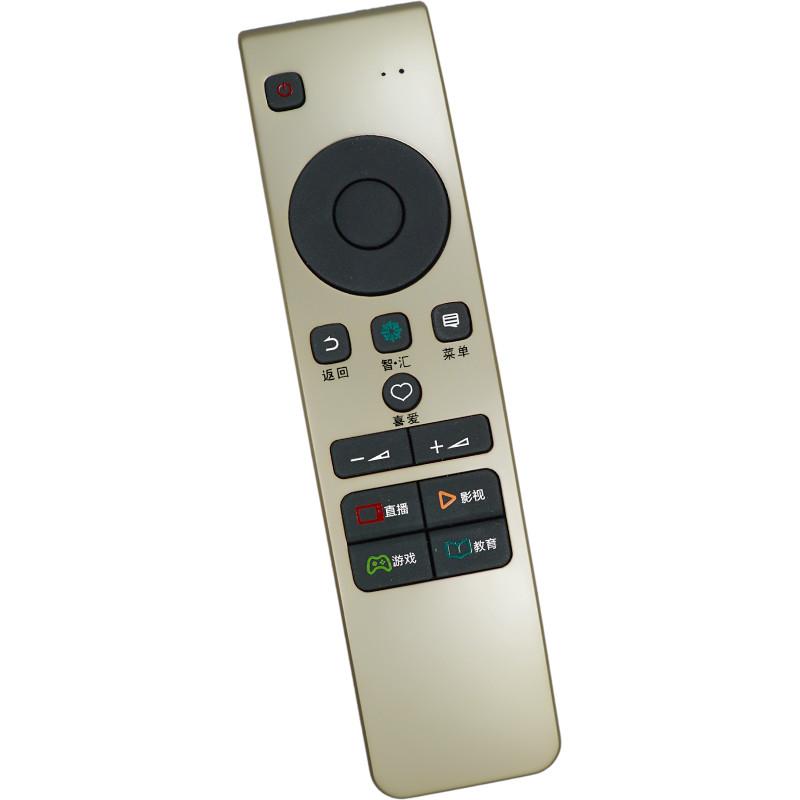 海信智能液晶电视机遥控器cn5a58 led49m5600uc led55m5600uc
