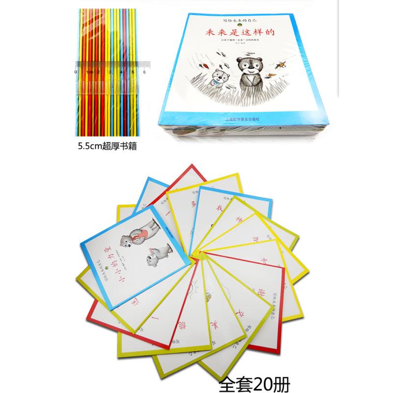 全20册 涂色手绘本图书 宝宝婴儿童话故事书 经典少儿读物 幼儿园0-6
