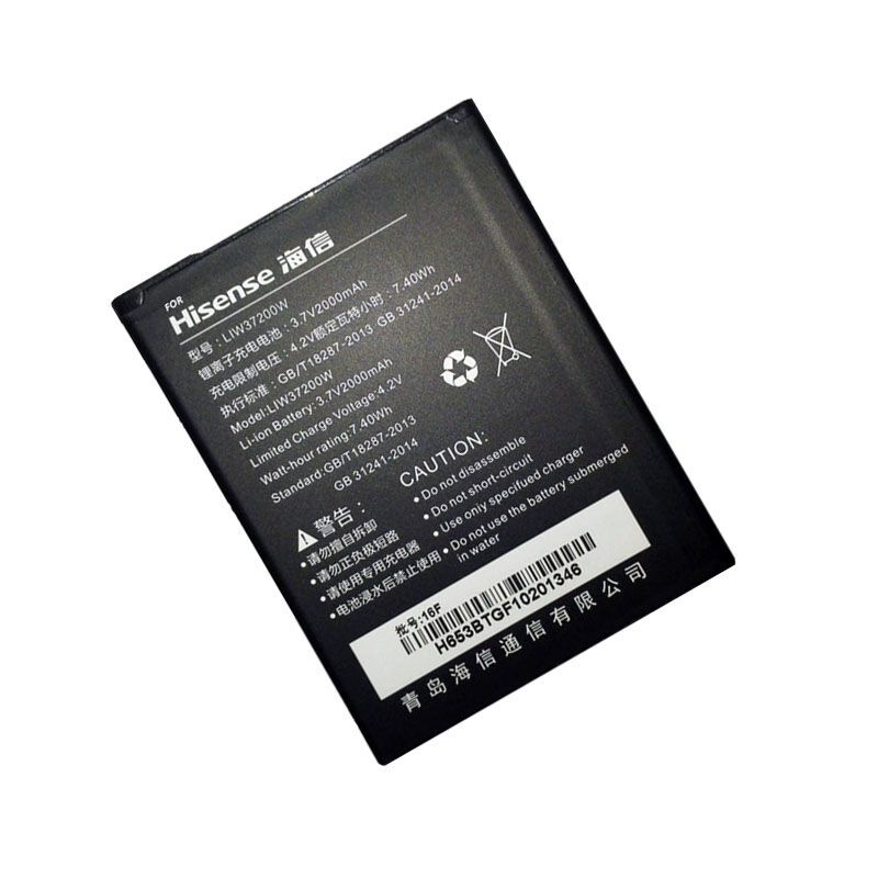 乐际 海信liw37200w手机电池 适用于 海信m30